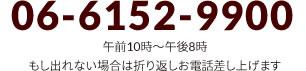 神戸FXスクール